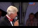 Максим Гришин - Хулио Сезар да Лима